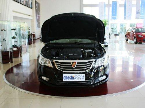 上汽荣威  3.0L 自动 车辆发动机舱整体