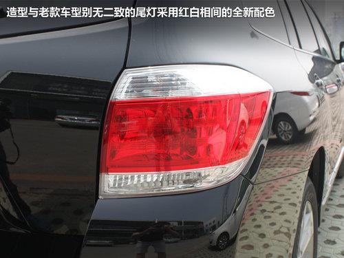广汽丰田  汉兰达 3.5 AT