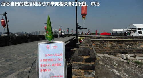 法拉利跑车,垂直升高,最后法拉利被吊到中华门城堡第三层,也就