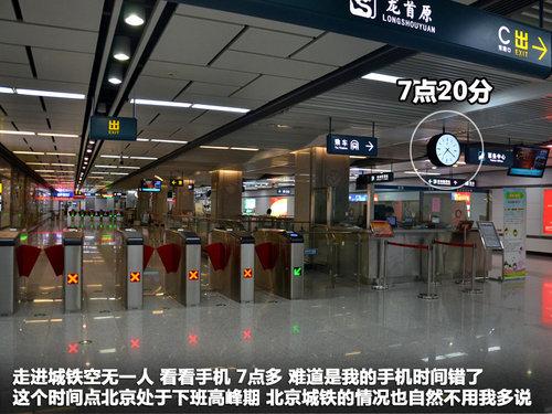 东南三菱  翼神2.0 CVT