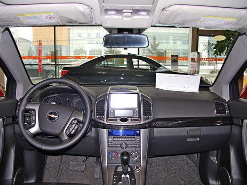 雪佛兰改款科帕奇 配置升级日内瓦车展亮相高清图片