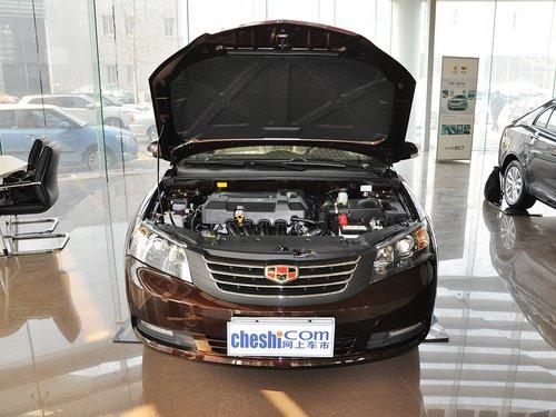 吉利帝豪  1.8L 手动 车辆发动机舱整体