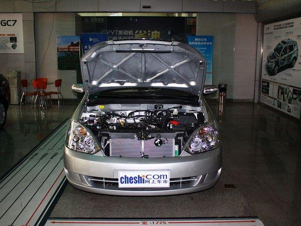 吉利汽车  1.5L 手动 车辆发动机舱整体