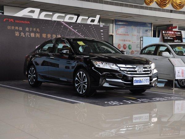 广汽本田  3.0L EXLN 车辆右侧45度角