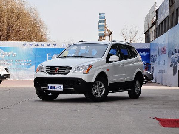 上汽荣威  1.8T 2WD 车辆左前45度视角