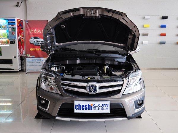 长安乘用车  1.4L 手动 车辆发动机舱整体
