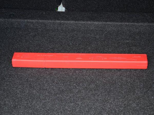 一汽-大众  230TSI 随车工具