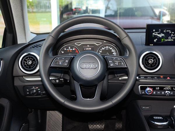 一汽奥迪  Limousine 40 TFSI 方向盘