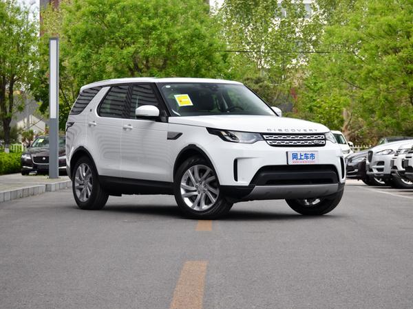 2019款路虎发现全国最低价 现车优惠11万元