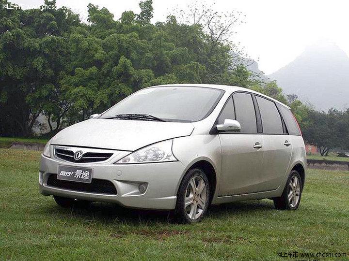 汽车图片 东风风行 景逸 2008款 1.