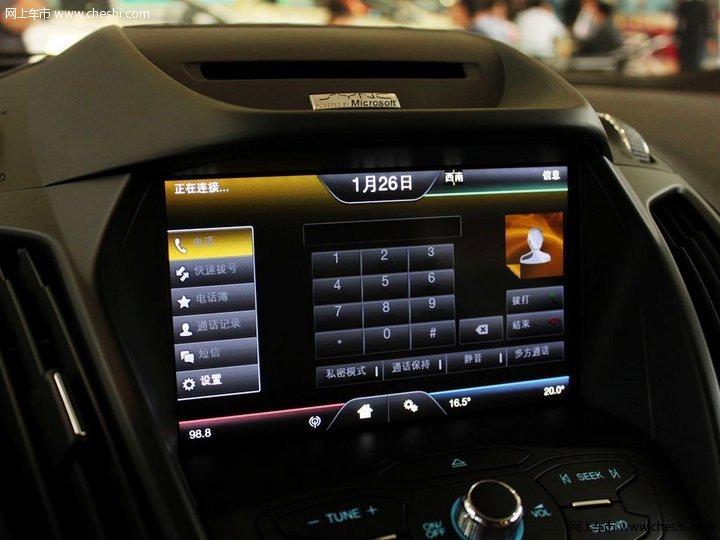 珍珠白翼虎 2013款 2.0t 自动四驱运动型 5座中控方向