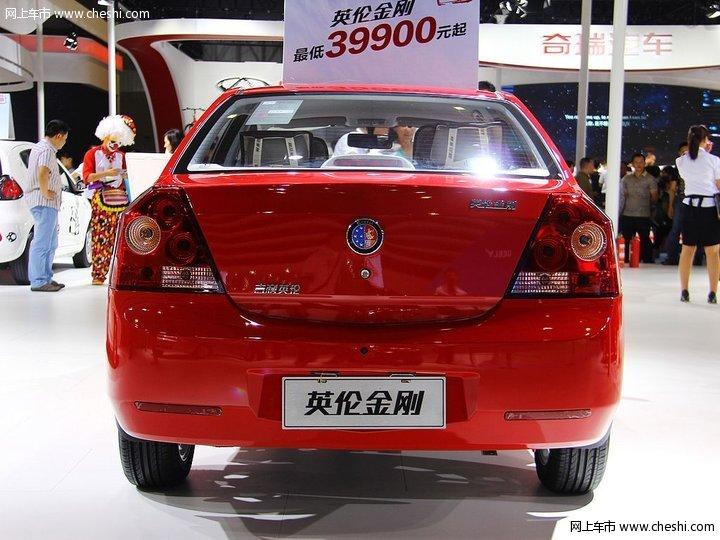 吉利英伦金刚 2013款 1.5L 手动尊贵型活动图片 3 22 网上车市 -2013款图片