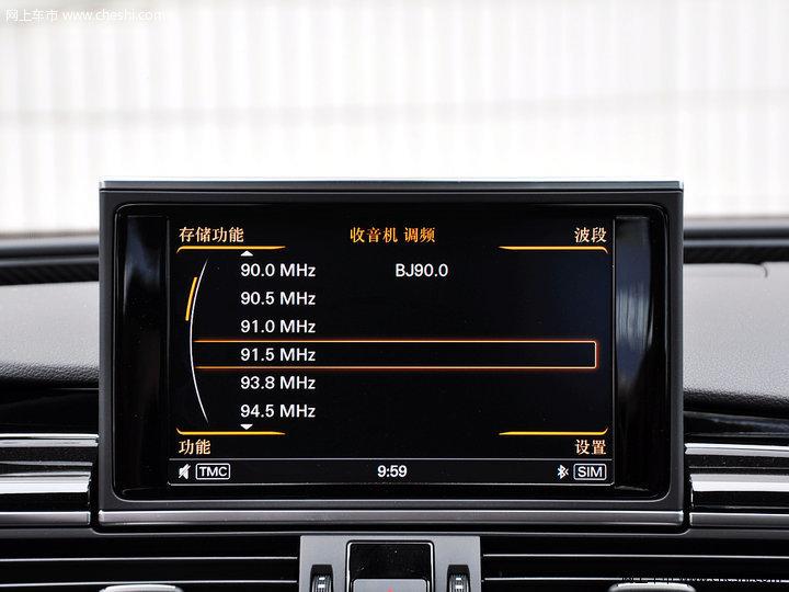 棕色奥迪rs7中控方向盘图片(14/18)_网上车市