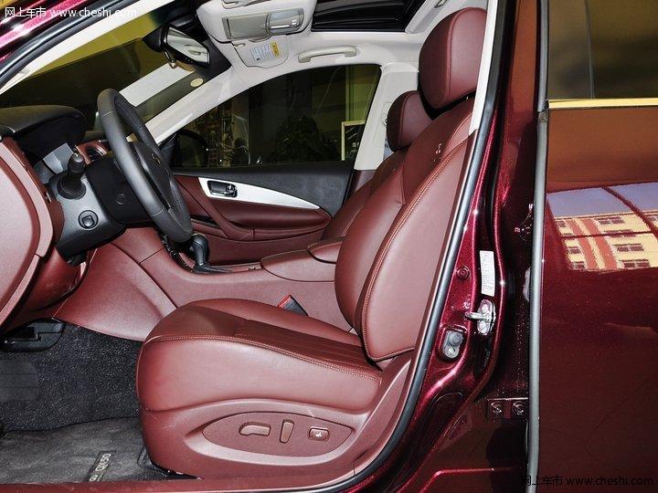 英菲尼迪qx50车厢座椅图片(21/122)_网上车市