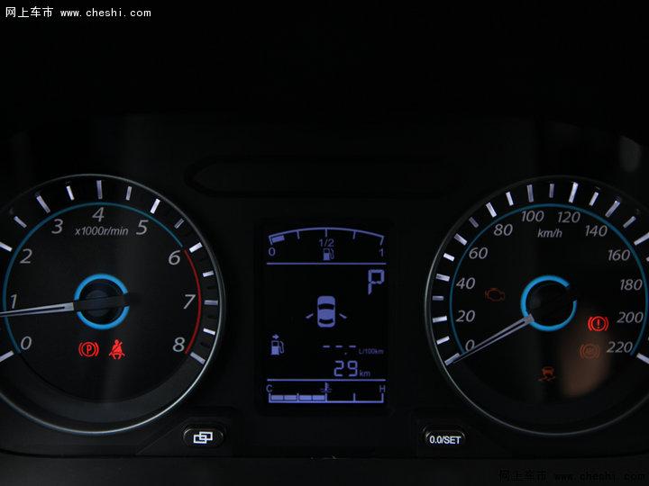 景逸s50中控方向盘图片(5/8)_网上车市