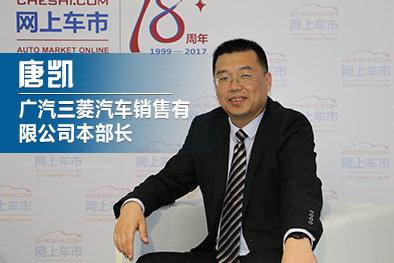 广汽三菱深化SUV发展战略
