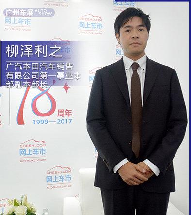 广汽本田明年推新能源车