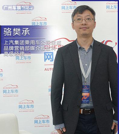 荣威电动车销量涨88%
