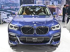 国产BMW X3