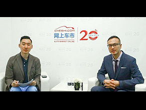 专访北京汽车销售有限公司公关传播高级经理
