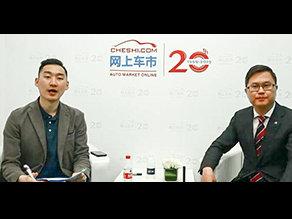 专访北汽新能源党委副书记新闻发言人