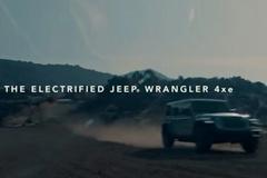 Jeep牧马人插混版车型预告图!年内亮相/搭V6引擎