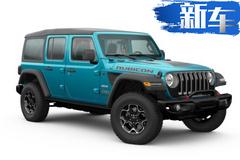 Jeep新款牧马人售价曝光!搭2.0T引擎/油耗大降