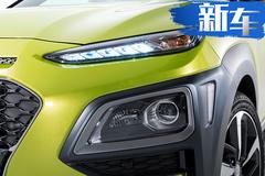 现代KONA运动版车型曝光 搭1.6T引擎+四驱系统