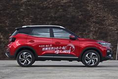 凯翼炫界年底将推2款新车 新增1.5T动力/纯电SUV