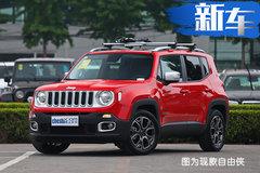 """Jeep将推出全新""""微型""""SUV 与铃木吉姆尼同级"""