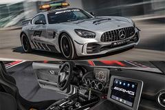 12款你更喜欢哪一个 F1赛场奔驰AMG安全车盘点