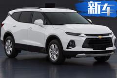 """凯迪拉克XT6""""兄弟""""车型 2天后国内正式发布"""