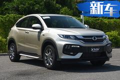 本田X-NV纯电SUV上市 16.98万起售/续航超400km