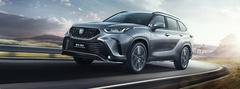 一汽丰田皇冠陆放正式上市 6款车型/售27.58万起