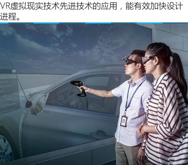 """发展""""永动力"""" 解析东风日产三大技术中心-图6"""