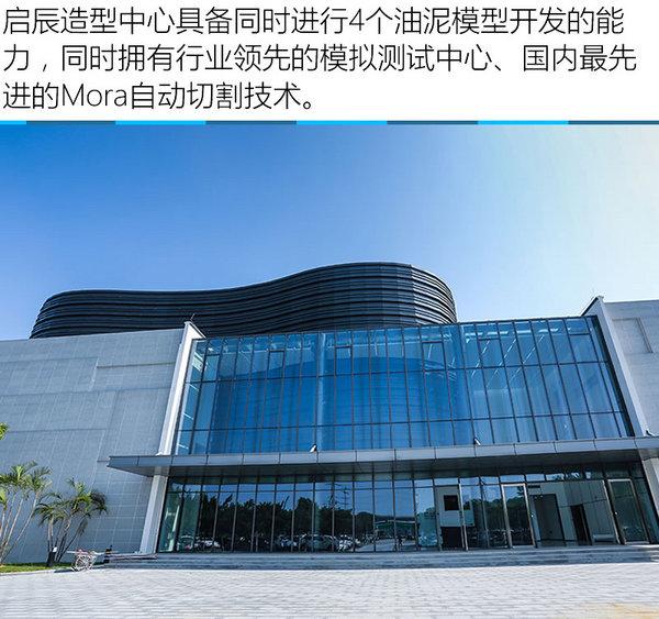 """发展""""永动力"""" 解析东风日产三大技术中心-图4"""