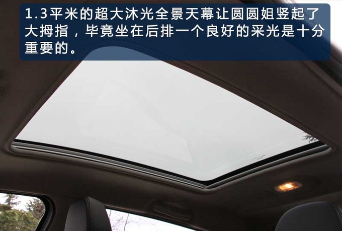 在丽江风花雪月的一日 幸亏开着这辆雪铁龙SUV-图16