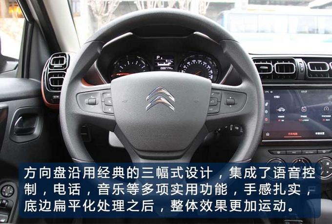 在丽江风花雪月的一日 幸亏开着这辆雪铁龙SUV-图10