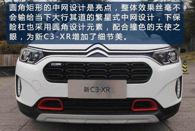 在丽江风花雪月的一日 幸亏开着这辆雪铁龙SUV-图3